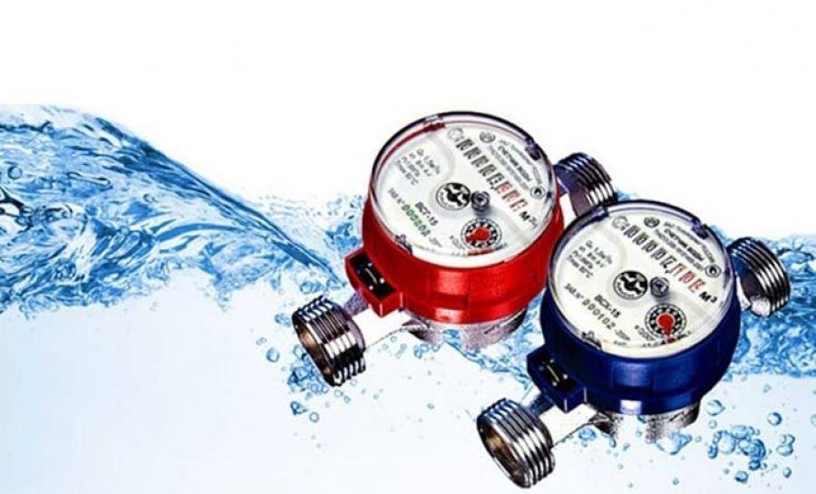 Уважаемые абоненты и пользователи холодным водоснабжением!