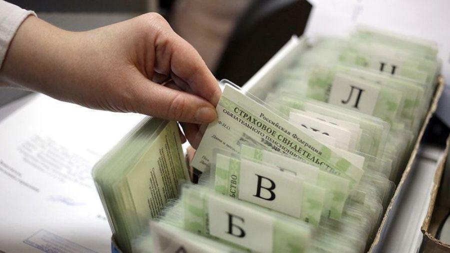 Пенсионный фонд предупреждает о новом виде мошенничества