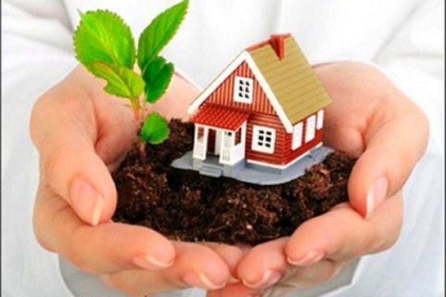 Вниманию арендаторов земельных участков