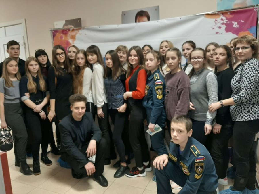 Российское движение школьников – путь к реализации своего потенциала