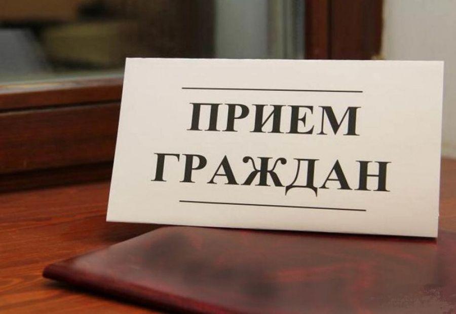 Заместитель начальника Главного следственного управления МВД проведет прием граждан