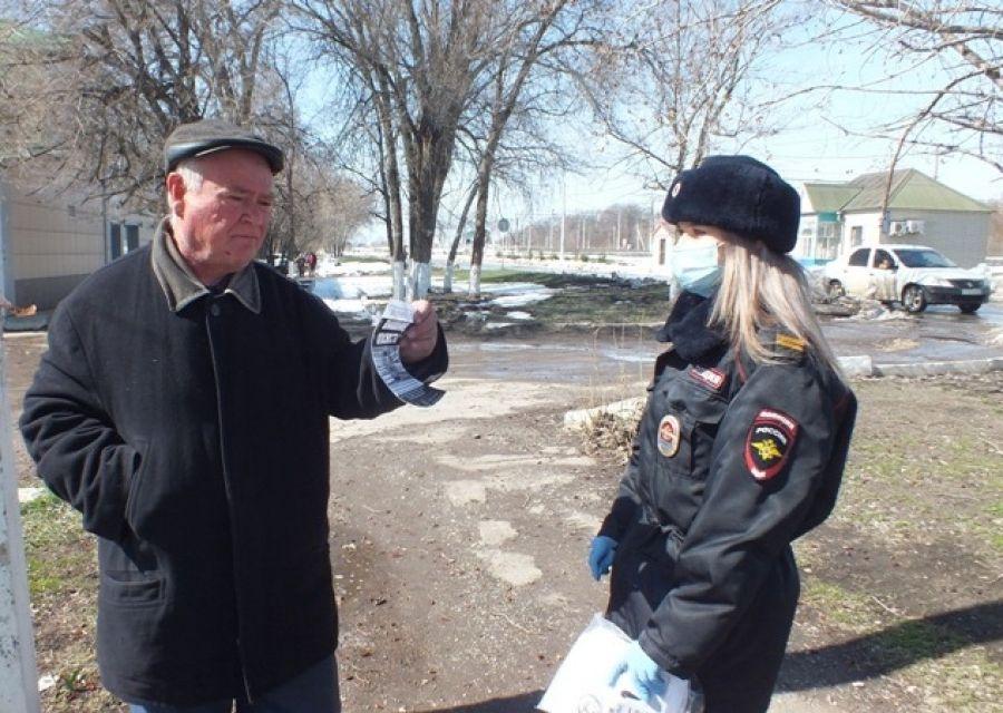 Сотрудники отдела МВД России по Татищевскому району провели профилактическую акцию