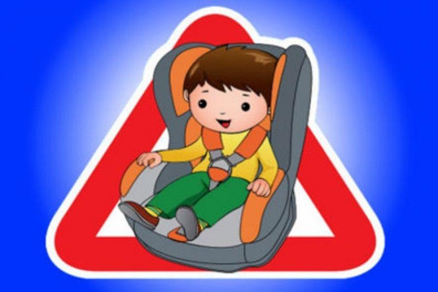 Акция «Сохрани жизнь маленькому пассажиру!»