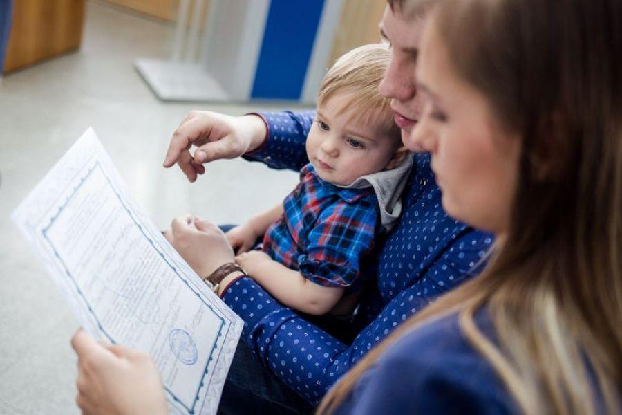 Подтверждение права на получение пособия на ребёнка