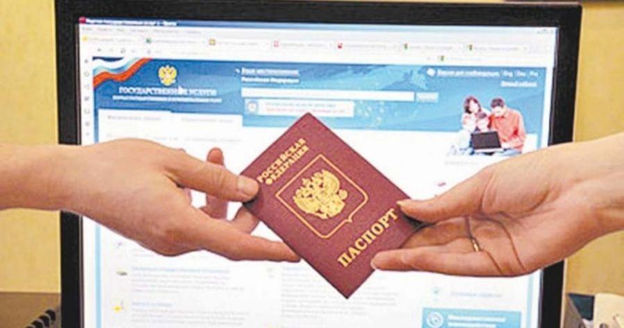 Государственные услуги, предоставляемые в сфере миграции