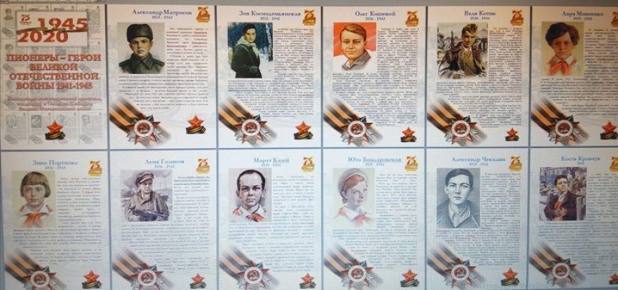 В память о детях-героях Великой Отечественной войны…