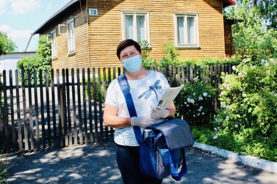 Саратовские почтальоны могут доставить пенсию на дом