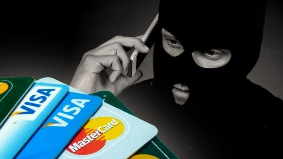 Полиция призывает к бдительности владельцев банковских карт