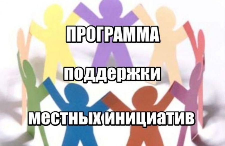 Уважаемые жители Вязовского МО!