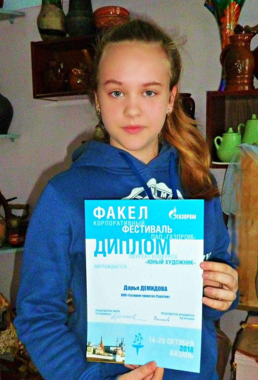За победу в конкурсе - поездка в Сочи!