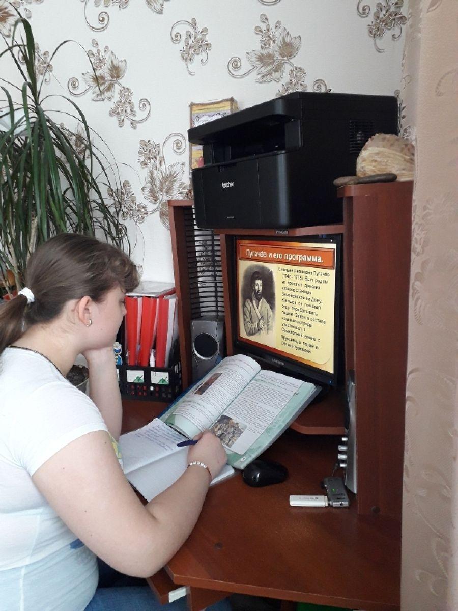 Дистанционное обучение в школе с.Широкое