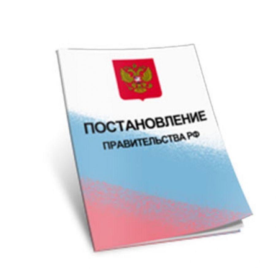 Постановление Главного санитарного врача по Саратовской области