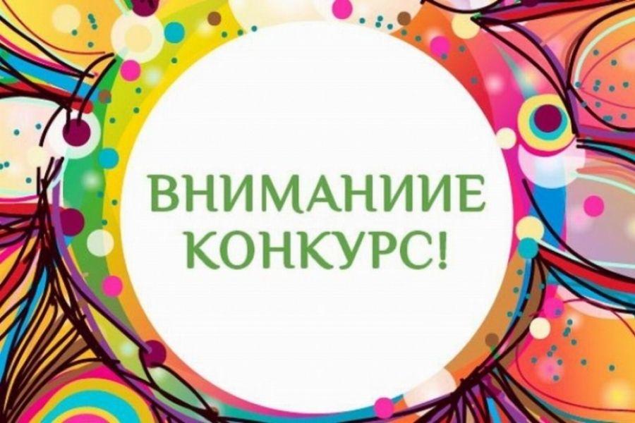 Конкурс «Время петь и танцевать»