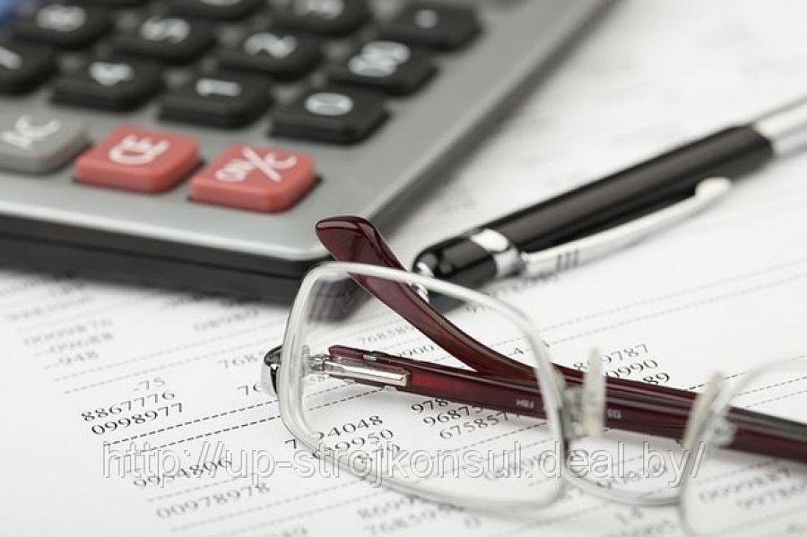 Заседание комиссии по увеличению налоговой базы в Татищевском муниципальном районе