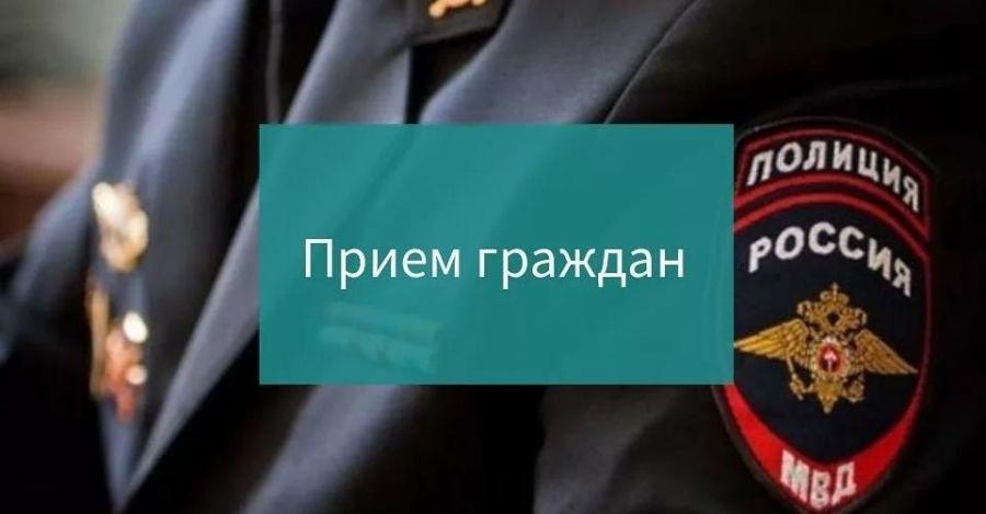 Прием граждан в отделе  МВД России по Татищевскому району