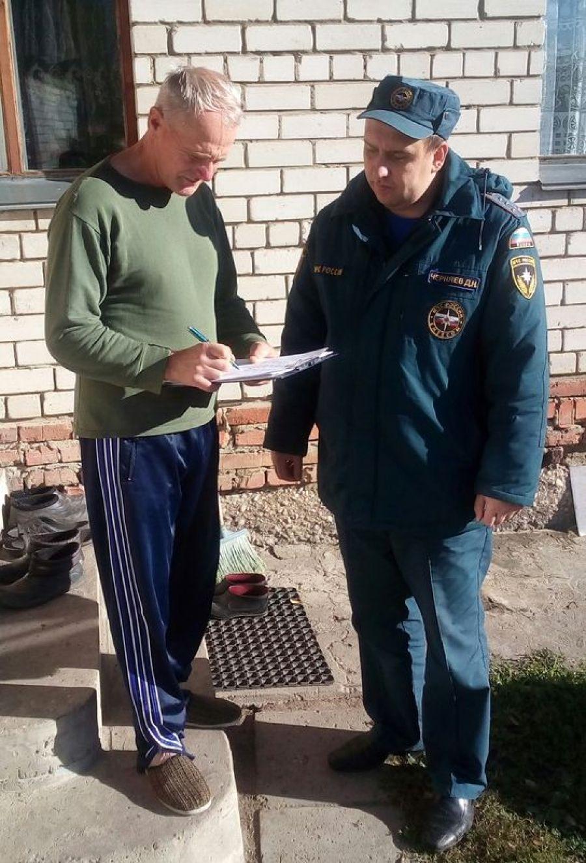 Рейд по пожарной безопасности в Вязовском МО