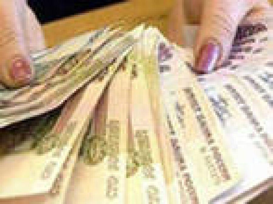 Выплата субсидий личным подсобным хозяйствам населения