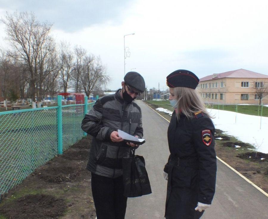 Полицейские проводят профилактическую работу