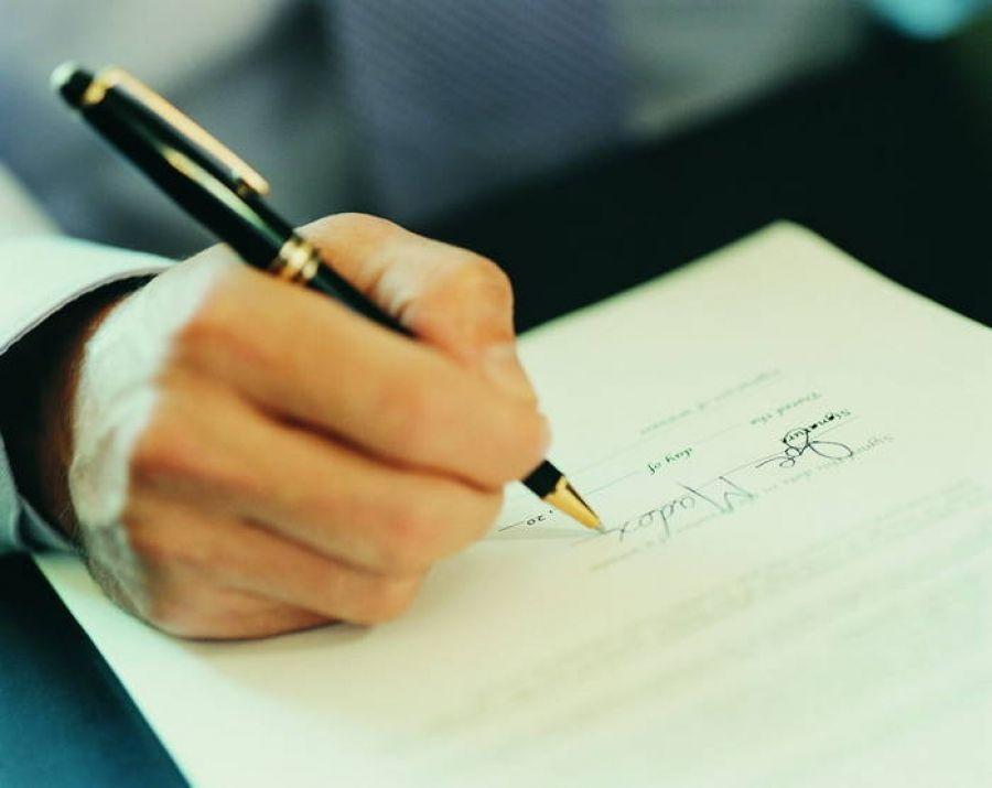 Подписаны соглашения о передаче полномочий