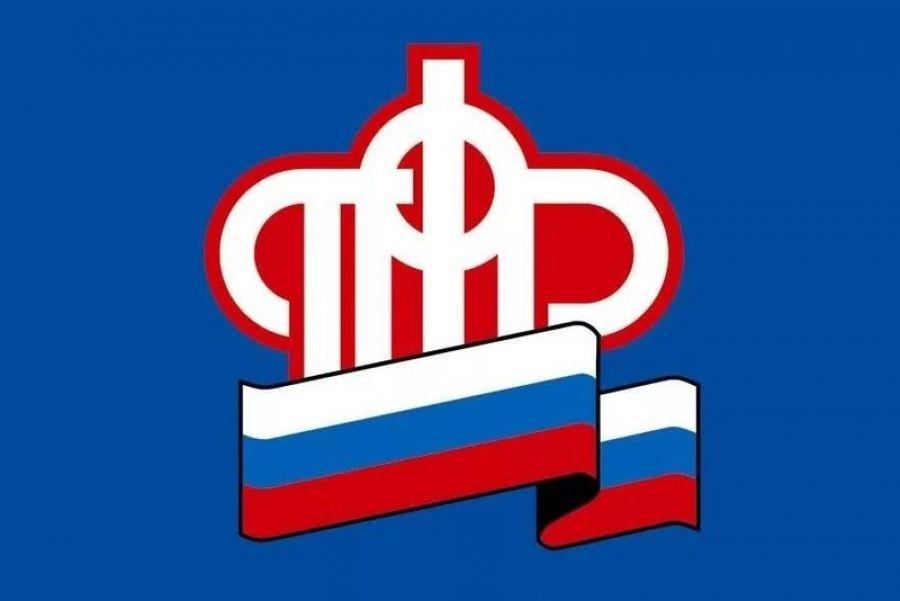 107 тысяч обращений в ПФР отправили саратовцы по интернету