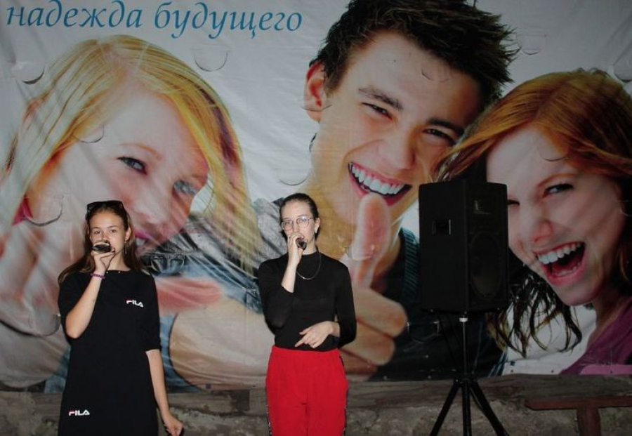 Молодежь 21 века
