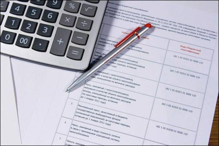Последние изменения в Указания №180н «Об утверждении Указаний о порядке применения бюджетной классификации Российской Федерации»