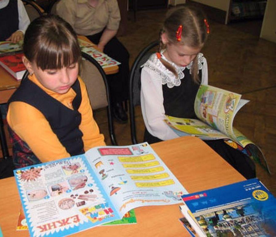 Большое библиографическое путешествие по детским журналам и газетам